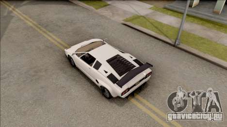 GTA V Pegassi Torero для GTA San Andreas вид сзади