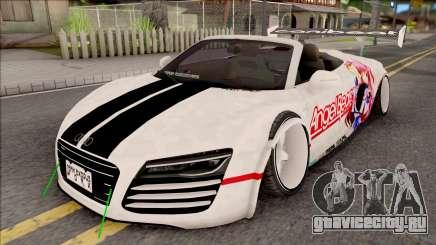 Audi R8 Spyder Angel Beats для GTA San Andreas