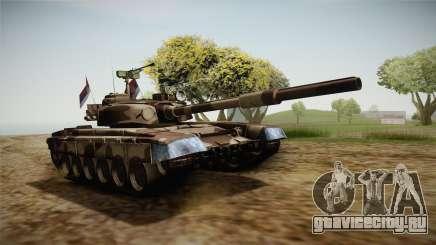 M84 Tank для GTA San Andreas