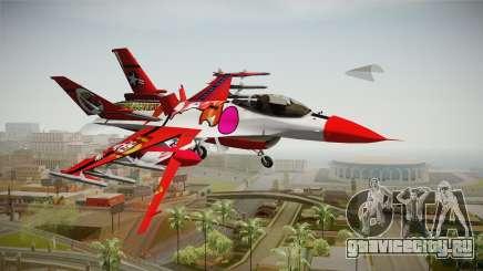 FNAF Air Force Hydra Baby для GTA San Andreas