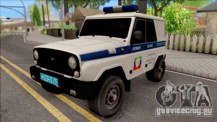 УАЗ Hunter Полиция для GTA San Andreas
