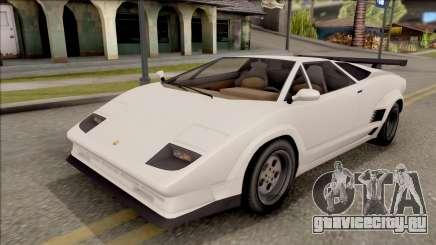 GTA V Pegassi Torero для GTA San Andreas