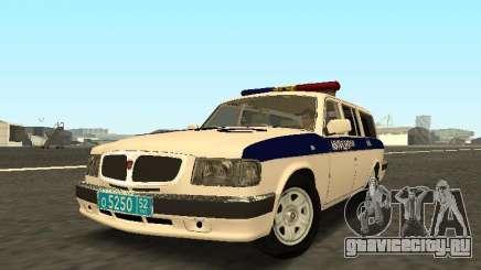 ГАЗ 310221 ДПС Полиция для GTA San Andreas