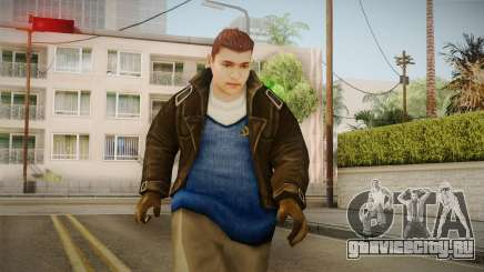 Hal Esposito from Bully Scholarship для GTA San Andreas