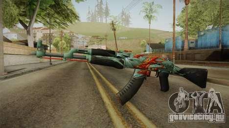 CS: GO AK-47 Aquamarine Revenge Skin для GTA San Andreas