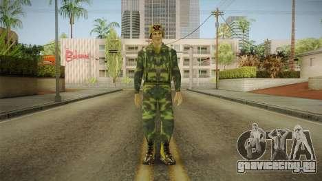Army of the Republic of Vietnam для GTA San Andreas второй скриншот