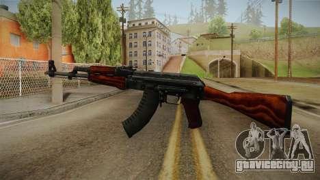 CS: GO AK-47 Orbit Mk01 Skin для GTA San Andreas второй скриншот