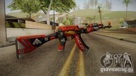CS: GO AK-47 Bloodsport Skin для GTA San Andreas второй скриншот