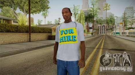 GTA 5 Special T-Shirt v9 для GTA San Andreas