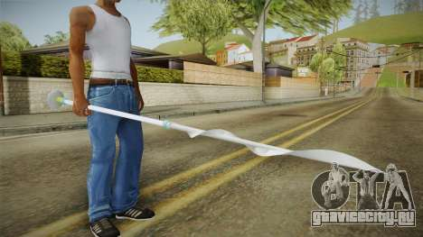 Pearl Spear для GTA San Andreas