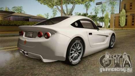 Ginetta G40 для GTA San Andreas вид слева