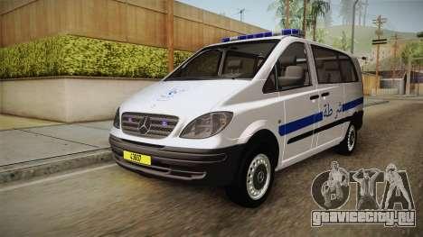 Mercedes-Benz Vito Algerian Police для GTA San Andreas вид справа