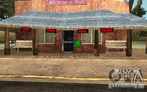 Деревенский бизнес для GTA San Andreas