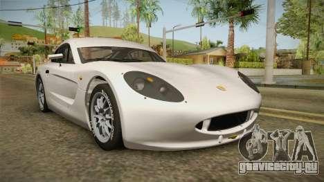 Ginetta G40 для GTA San Andreas