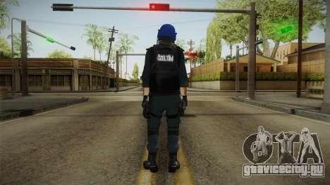 Turkish Police-Rapid Response Unit with Gear для GTA San Andreas третий скриншот