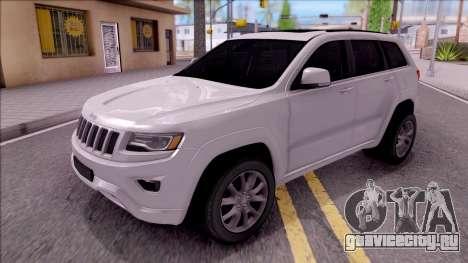 Jeep Grand Cherokee 2017 для GTA San Andreas