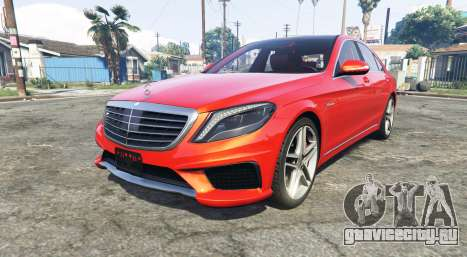 Mercedes-Benz S63 red brake caliper [add-on] для GTA 5