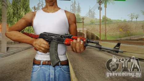 CS: GO AK-47 Red Laminate Skin для GTA San Andreas третий скриншот