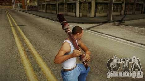Silent Hill Downpour - Fence SH DP для GTA San Andreas третий скриншот