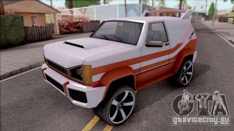 BlueRay Sandking для GTA San Andreas