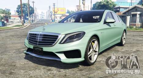 Mercedes-Benz S63 yellow brake caliper [add-on] для GTA 5