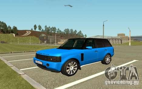 Land Rover Vogue для GTA San Andreas