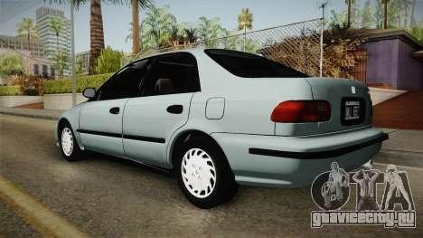 Honda Civic 1.5 LX 1995 для GTA San Andreas вид слева