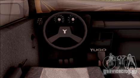 Yugo Koral 45 Kabrio для GTA San Andreas вид изнутри
