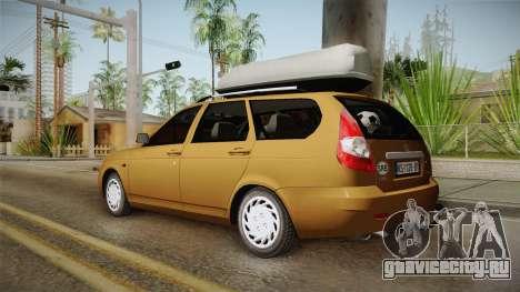 Lada Priora SW Sommerzeit для GTA San Andreas вид слева