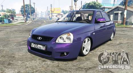 LADA Priora (2170) [replace] для GTA 5