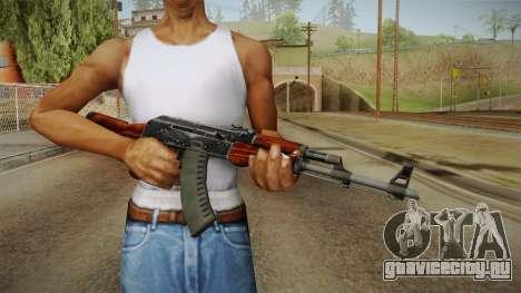 CS: GO AK-47 Orbit Mk01 Skin для GTA San Andreas третий скриншот
