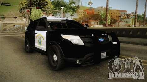 Ford Explorer CHP 2013 для GTA San Andreas