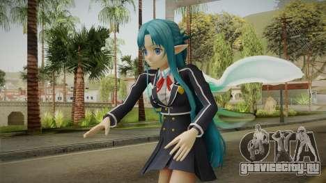 Asuna Yuuki School Uniform v4 для GTA San Andreas