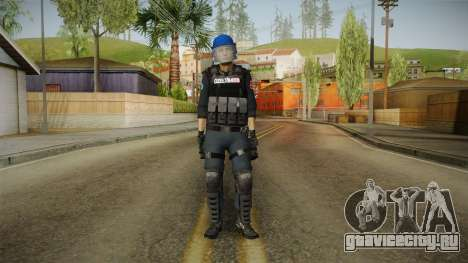 Turkish Police-Rapid Response Unit with Gear для GTA San Andreas второй скриншот