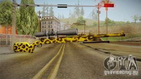 Leopard Sniper Rifle для GTA San Andreas второй скриншот