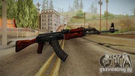 CS: GO AK-47 Orbit Mk01 Skin для GTA San Andreas