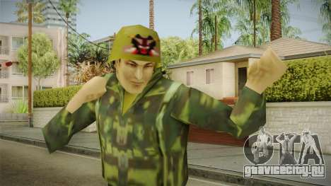 Army of the Republic of Vietnam для GTA San Andreas