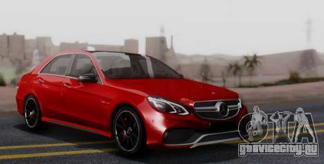 Mercedes-Benz E-class AMG IV для GTA San Andreas