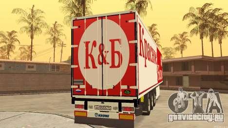 Прицеп Красное & Белое для GTA San Andreas