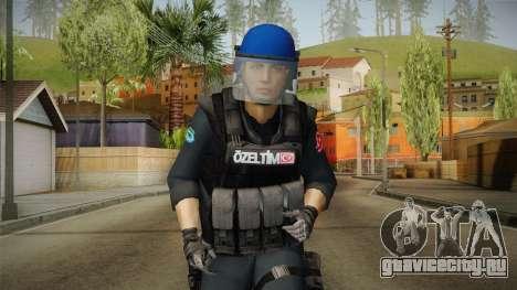 Turkish Police-Rapid Response Unit with Gear для GTA San Andreas