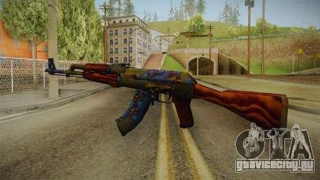 CS: GO AK-47 Case Hardened Skin для GTA San Andreas второй скриншот