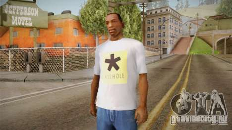 GTA 5 Special T-Shirt v1 для GTA San Andreas