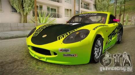 Ginetta G40 для GTA San Andreas вид сбоку