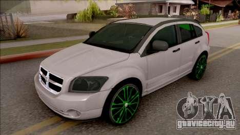 Dodge Caliber для GTA San Andreas