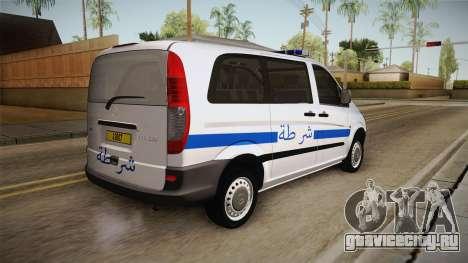 Mercedes-Benz Vito Algerian Police для GTA San Andreas вид слева