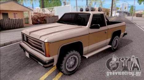 Rancher Hunter для GTA San Andreas