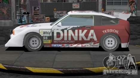 Dinka Blista Compact Rally Edition для GTA San Andreas вид справа
