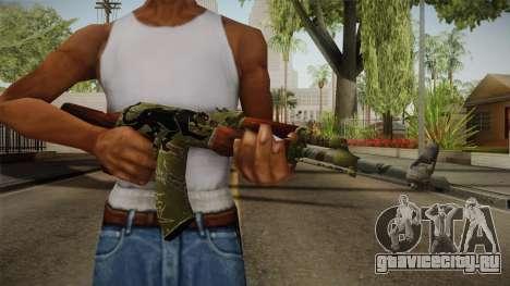 CS: GO AK-47 Jaguar Skin для GTA San Andreas третий скриншот