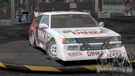 Dinka Blista Compact Rally Edition для GTA San Andreas