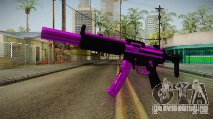 Purple MP5 для GTA San Andreas